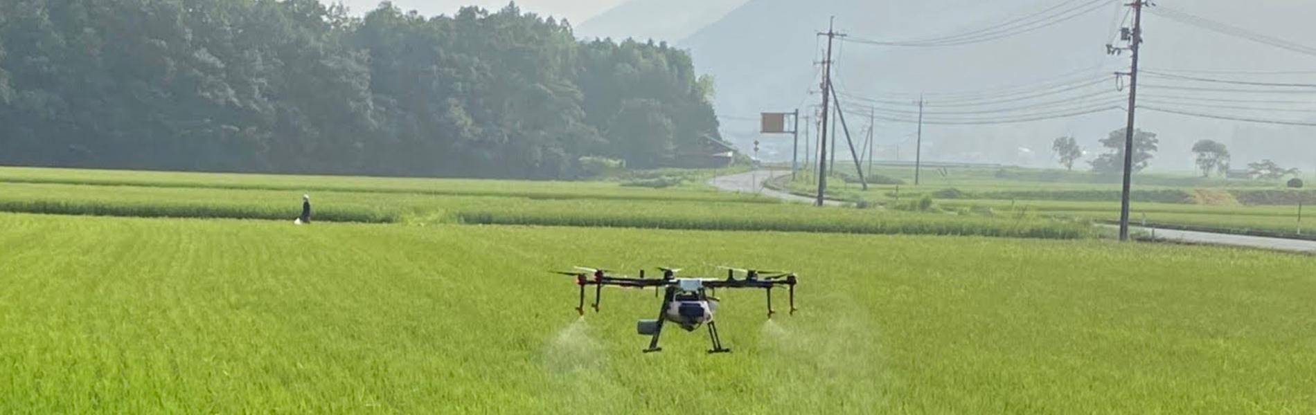スマート農業の推進・指導・サポート
